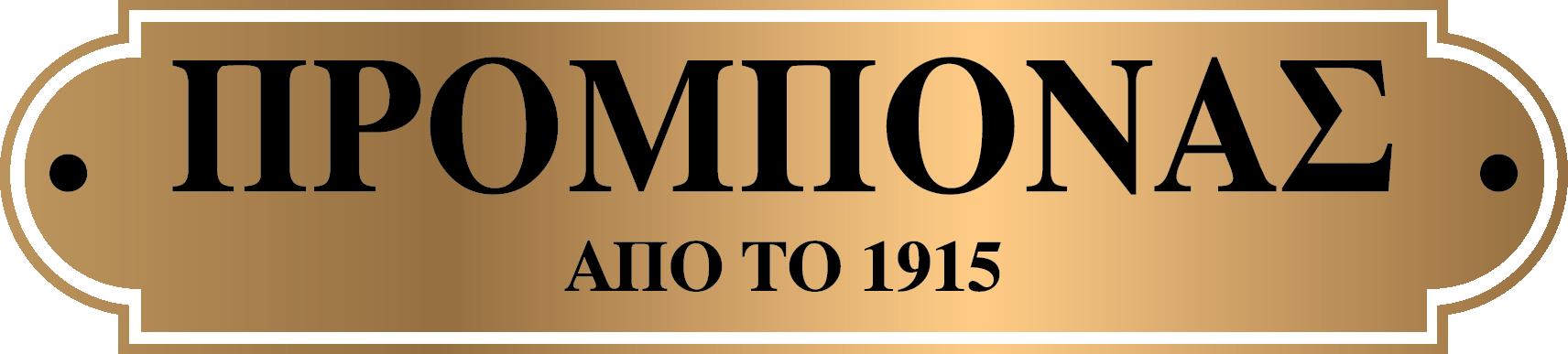 logo_promponas_gold